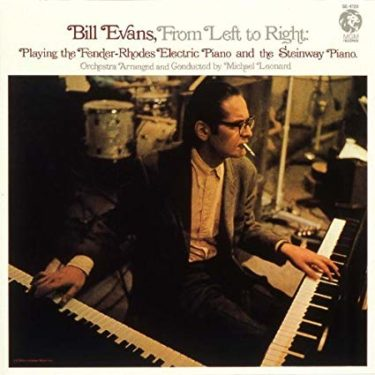 ビル・エバンス(Bill Evans)の名曲名盤10選【代表曲・隠れた名曲】