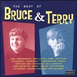 bruce-and-terry-best