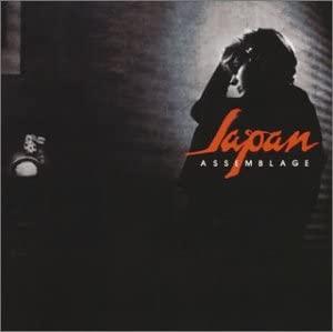 japan-assemblage