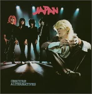 japan-obscure