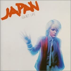 japan-quiet