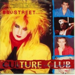 culture-club-street