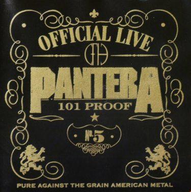 パンテラ(Pantera)の名曲名盤10選【代表曲・隠れた名曲】