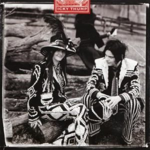 white-stripes-icky
