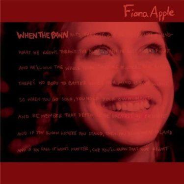フィオナ・アップル(Fiona Apple)の名曲名盤10選【代表曲・隠れた名曲】