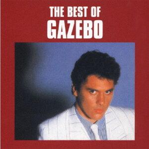 gazebo-best