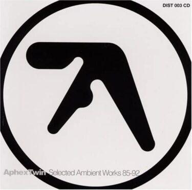 エイフェックス・ツイン(Aphex Twin)の名曲名盤10選【代表曲・隠れた名曲】