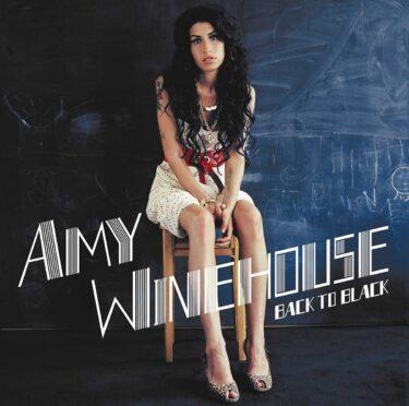 エイミー・ワインハウス(Amy Winehouse)の名曲名盤10選【代表曲・隠れた名曲】